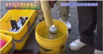 Bucket-1